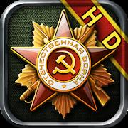 Glory of Generals - World War 2