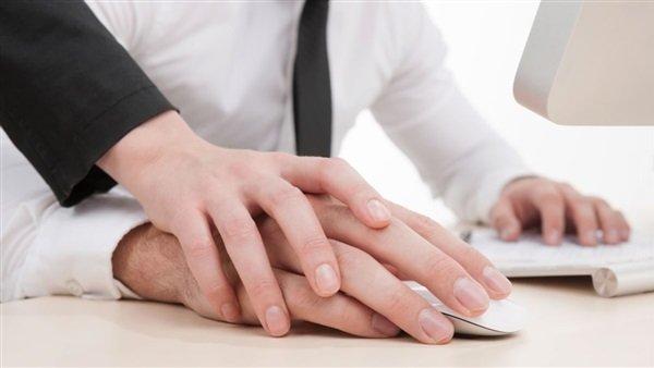 موظف يتعرض للتحرش الجنسي في مؤسسة عمومية كبرى