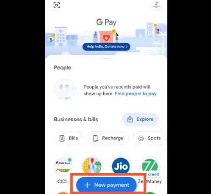 गूगल पे कसे वापरावे? How to use Google pe in marathi