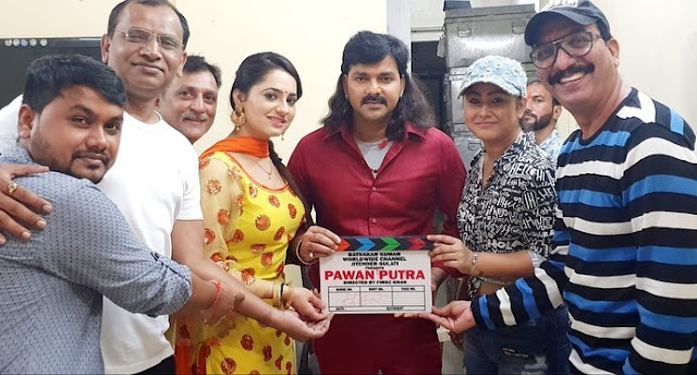 Pawan Putra Bhojpuri Film 2019 : First Look,Cast, Release Date, Trailer,Song, Movie, Download