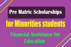 [Registration] अल्पसंख्यक प्री-मैट्रिक छात्रवृत्ति योजना 2020