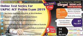 UKPSC Uttarakhand acf online test series 2019