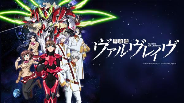 rekomendasi anime mecha terbaik