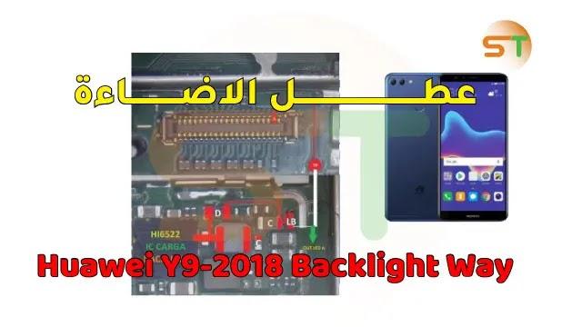Huawei Y9-2018 Backlight Way Display Light Problem Solution