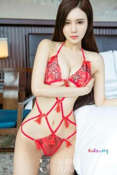 [HEYZO-0846] Địt em gái họ Yukina Saeki cực dâm