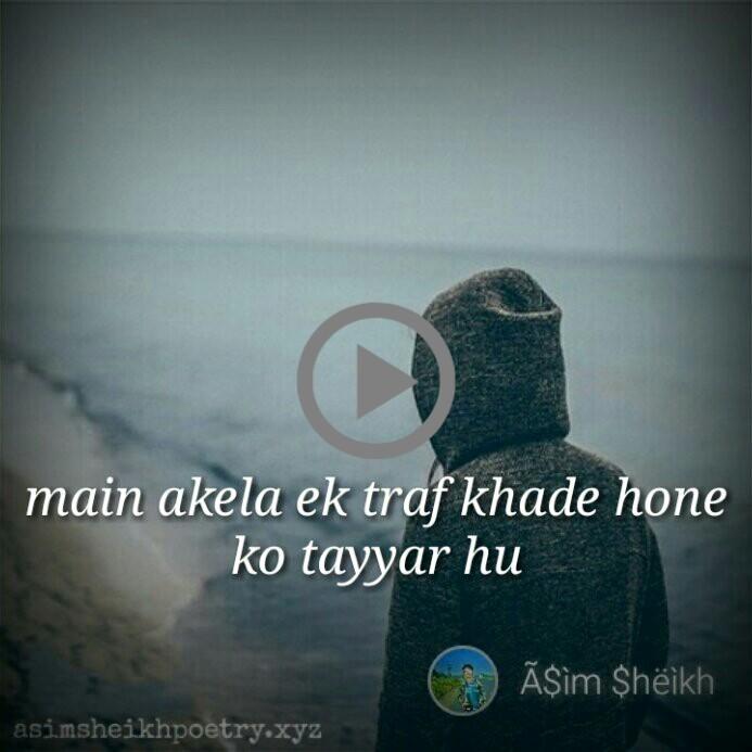 Best Short Whatsapp Video Status In Hindi Asim Sheikh Poetry