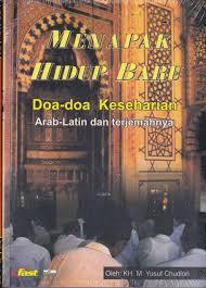 Jual Buku Fiqih Tradisional | Toko Buku Aswaja Yogyakarta