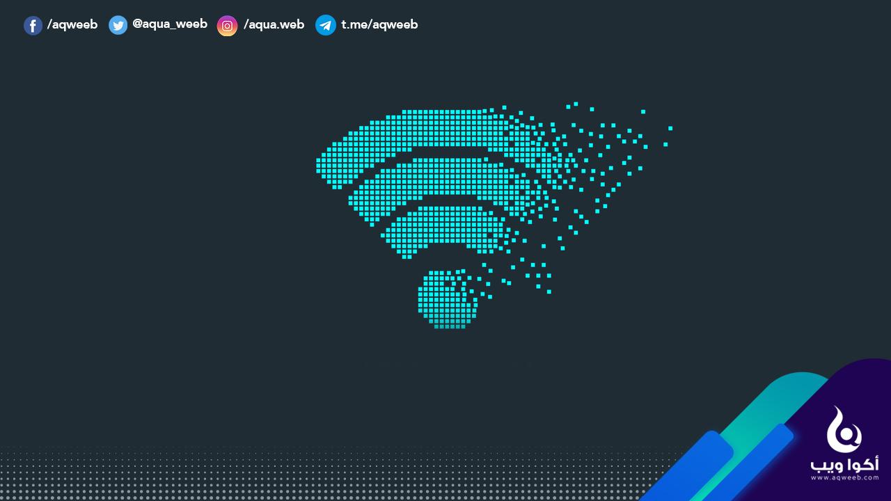 أداة Waircut لإختراق شبكات الواي فاي على الويندوز