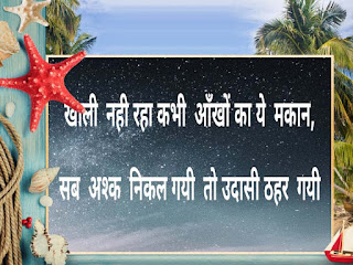 love shayari friendship sms in hindi
