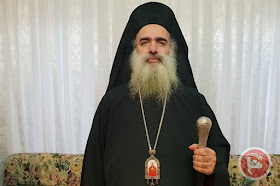 Palestinian bishop says Christians selling land to Jews are as traitorous as Judas