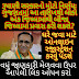 Big decision of Rupani government: From what date in Gujarat people will be able to travel from one district to another?