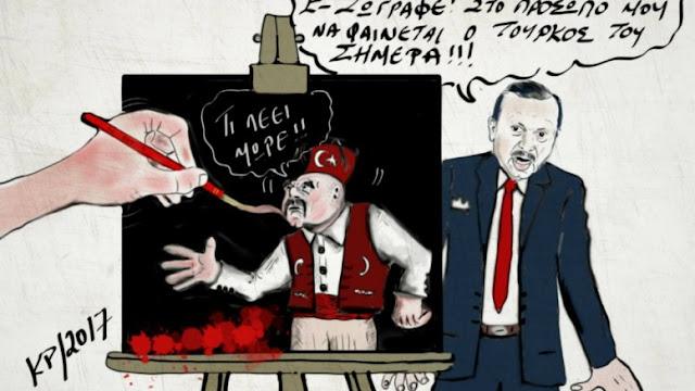 """Η Τουρκία πολεμά για τα συμφέροντα της, ενώ η Ελλάδα και η Κύπρος """"εισπράττουν"""" ήττες"""