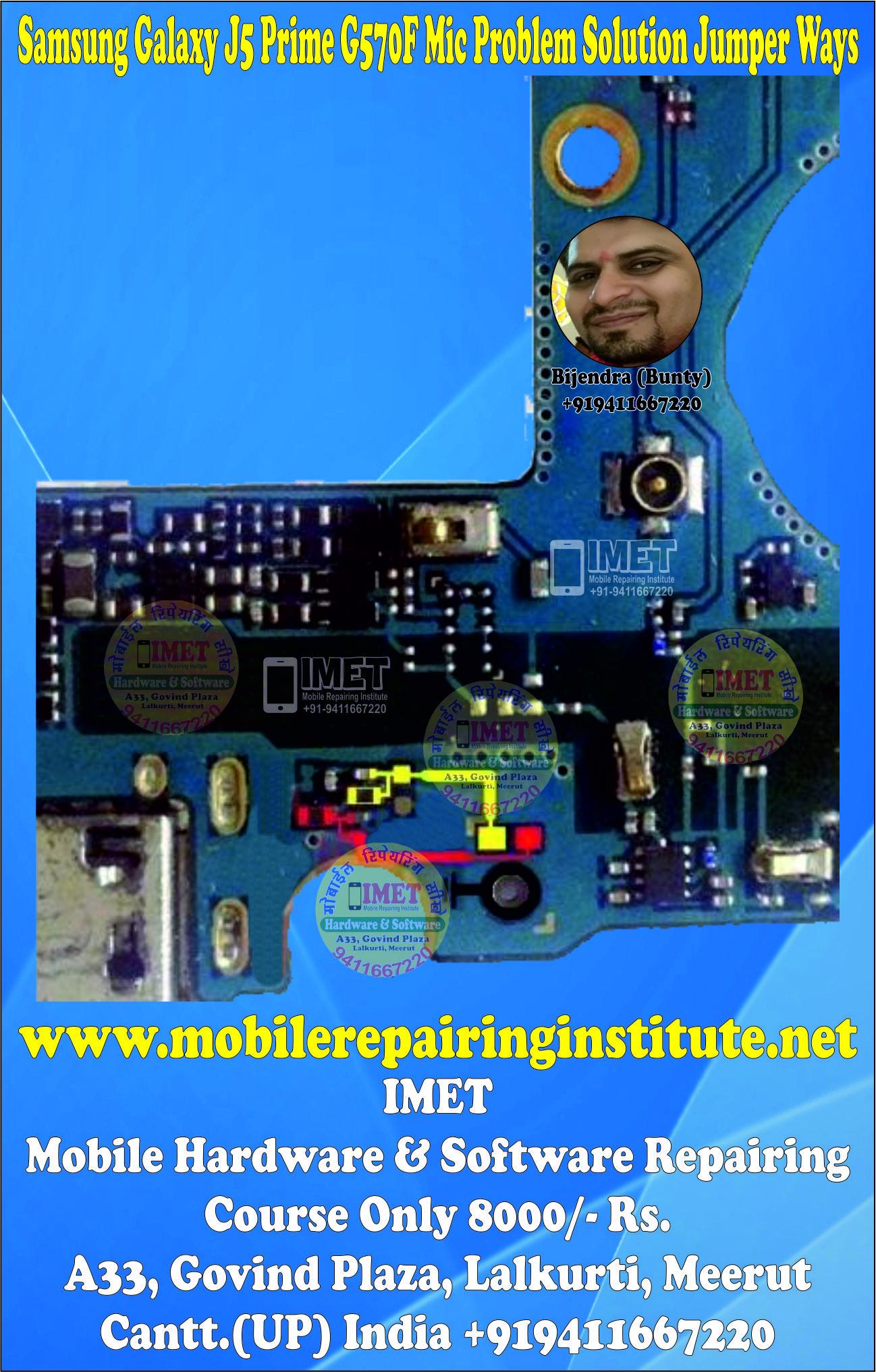 Samsung Galaxy J5 Prime G570F Mic Problem Solution Jumper Ways