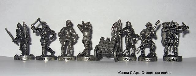 солдатики ландрин столетняя война