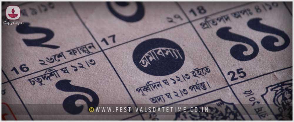 Bengali Amavasya Calendar, Amavasya Date Time