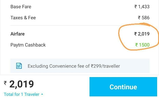 Exiting offer from paytm flights.