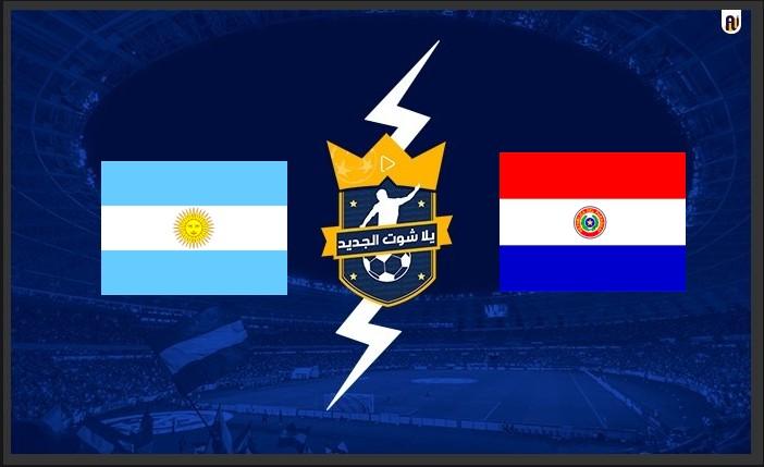 نتيجة مباراة الأرجنتين وباراجواي في تصفيات كأس العالم