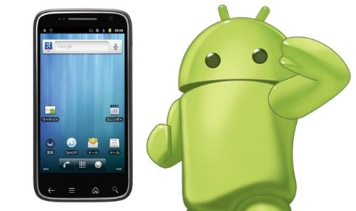 bedakan ponsel android asli atau palsu