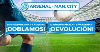 paston promo Arsenal vs City 22-12-2020