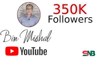 bin misha news, nim mishal youtube