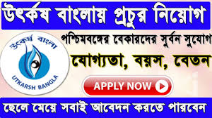 West Bengal govt job: Paschim Banga Society for Skill Development Project Manager, Data Entry Operator, and Block Level Staff Recruitment