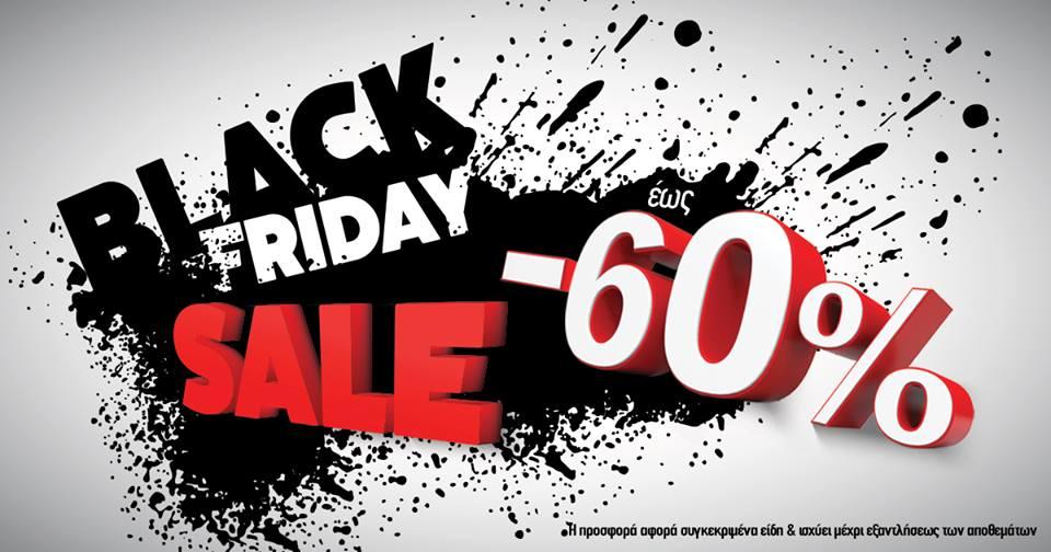 Η Black Friday στο κατάστημα NOBACCO Shop στη Λάρισα