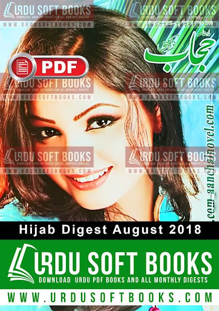 Hijab Digest August 2018
