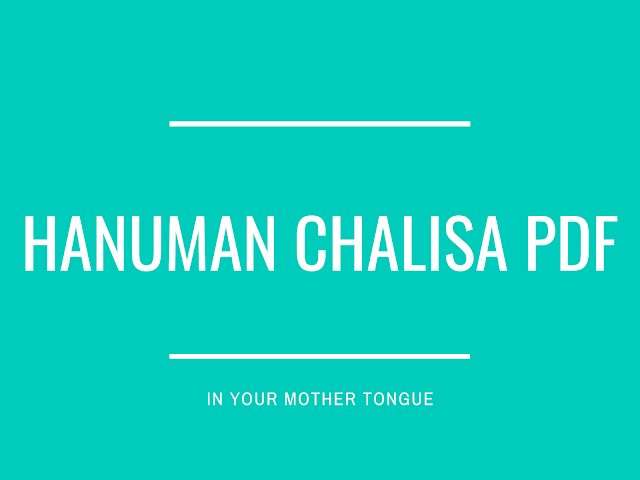 Hanuman Chalisa PDF Download