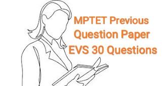 MPTET Previous Question paper