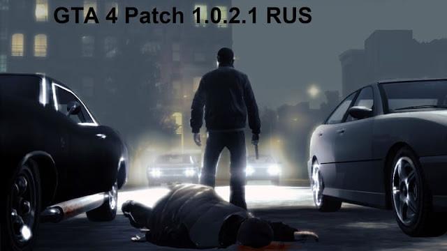 GTA 4 الباتش الرسمي الثالث للإصدار 1.0.2.1 النسخة الروسية