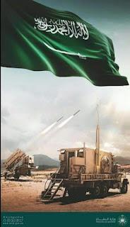 rudal syiah hauti ke arab saudi