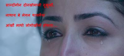 Bodo Shayari HD Images, bodo shayari photo