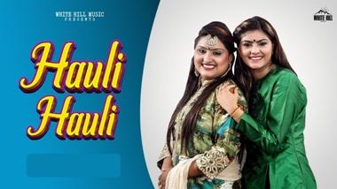 Hauli Hauli Lyrics - Nooran Sisters