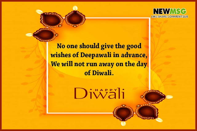 wishes for Diwali message