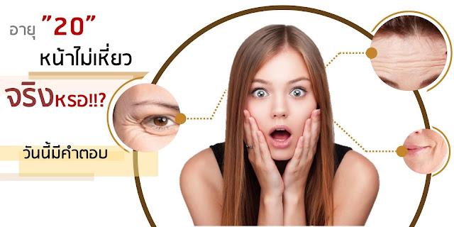 agingcause-prematurewrinkle-collagen-PM2.5