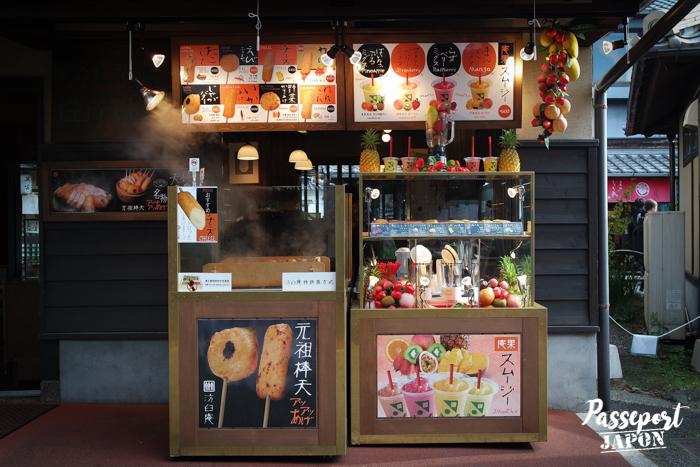 Échoppe de streetfood, Yufuin