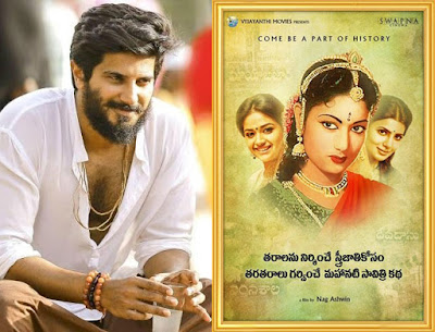 "Gemini Ganesan comments on ""Mahanati movie"""
