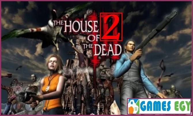 لعبة منزل الرعب House of the Dead