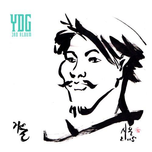 YDG (Yang Dong Geun) – 거울 (28 청춘 엿봐라)