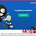 [Лохотрон] Cryptotransaction: cryptotransaction.ml Отзывы? Очередной обман