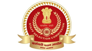 SCC CPO Exam Pattern & Syllabus In Hindi | एसएससी सीपीओ Syllabus in Hindi