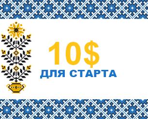FXPrivate $10 Forex No Deposit Bonus