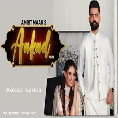 Aakad lyrics