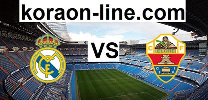 كورة اون لاين | مشاهدة مباراة ألتشي وريال مدريد بث مباشر لايف اليوم 30-12-2020 الدوري الاسباني