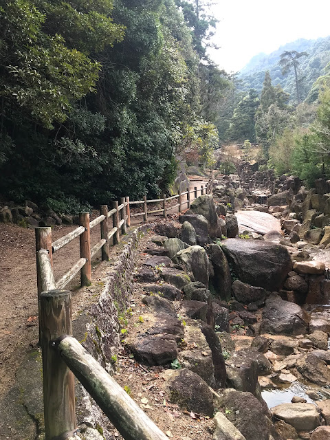 mount misen hike