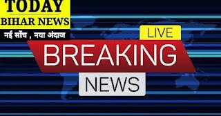 BREKING NEWS: पटना में भीषण सड़क हादसे के बाद पुलिस पर हमला, चार लोगों की मौत
