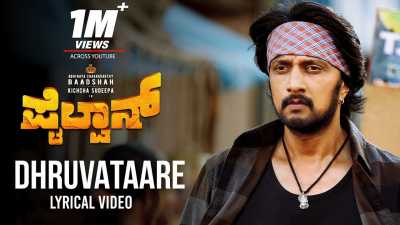Pailwaan Hindi Dubbed 480p Movie Download 2019
