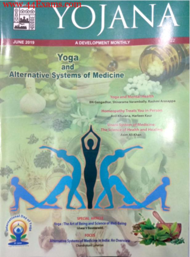 Yojana Current Affairs (June 2019) : For UPSC Exam PDF Book