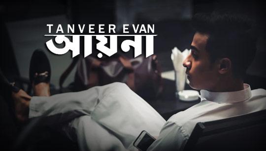 Ayna Lyrics by Tanveer Evan