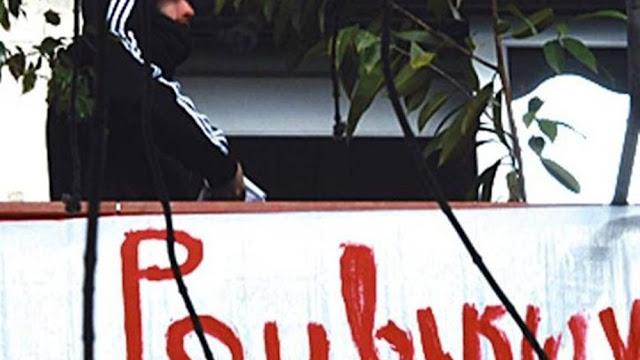 Ρουβίκωνας: Αιτία πολέμου οι δηλώσεις Χρυσοχοΐδη